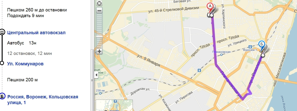 мерзкий, отключение горячей воды 18 июля киренского 58 наверное