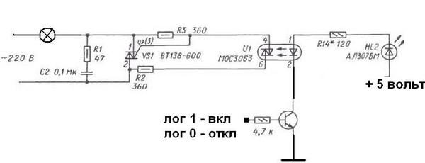 в МОС3063 встроена схема