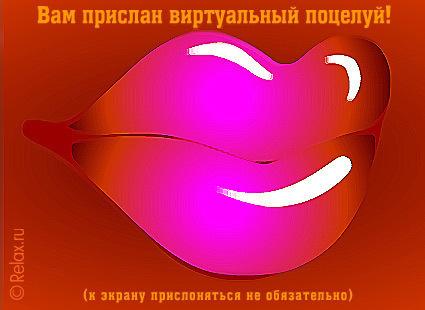поцелуй мужчины и мужчины фото