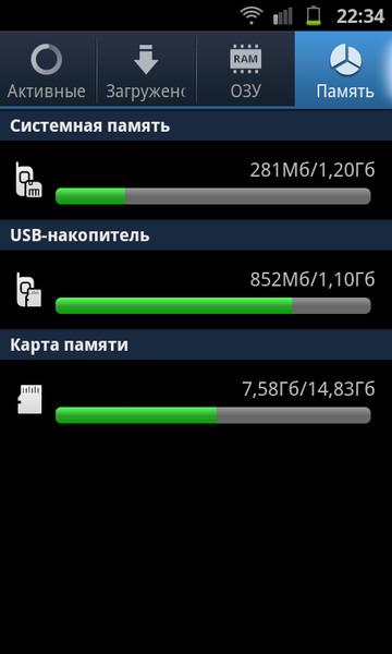 Сколько максимально оперативной памяти в андроид
