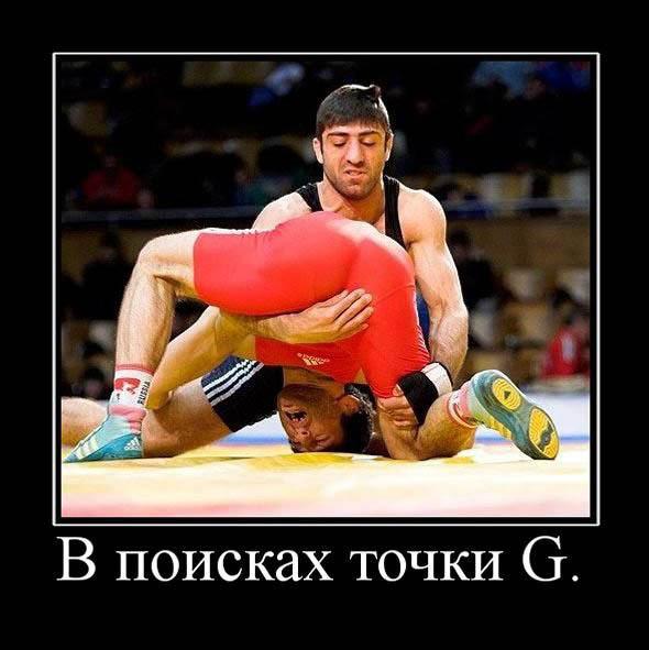 Самый сексуальный вид спорта