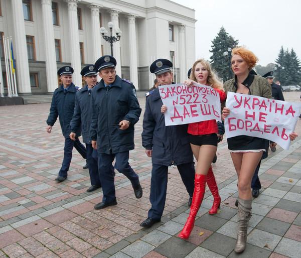 Сайт проститутками украина горла проституток