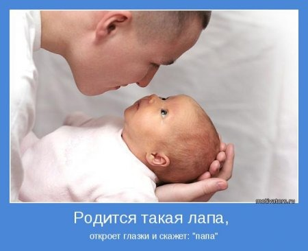 «сонник рождение девочки приснился, к чему снится во сне рождение девочки».