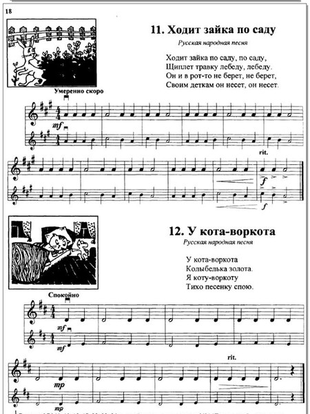 Скачать песню Пианино — мои чувства к тебе - Музыка
