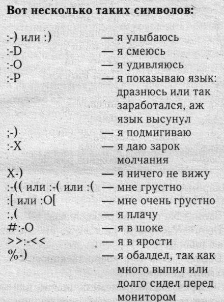 поделки как расшифровать символы в смс снять квартиру