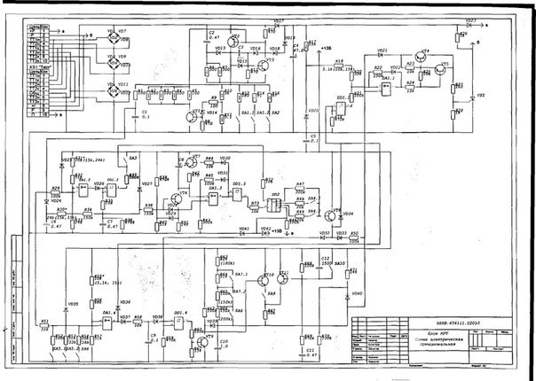 в электронной схеме блока
