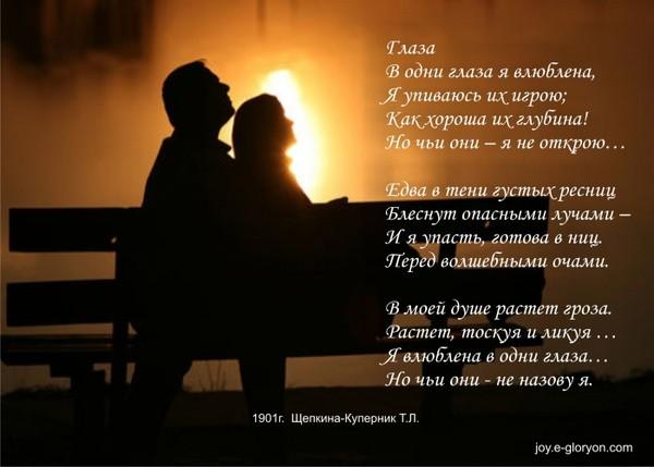 30 окт в любовь так многогранна, приходит так нежданно: романтика свиданий, волненье ожиданий, рук ласковых пожатия и нежные объятия и радость новой встречи сближает нас всё крепче, и счастье безгранично!