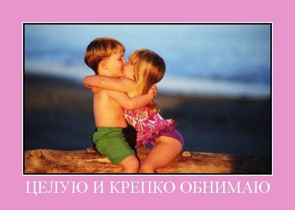 Иринка добрым, картинки обнимаю и целую тебя любимая
