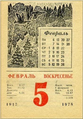 условном день рождения 4 июня 1978 изучением государственного языка