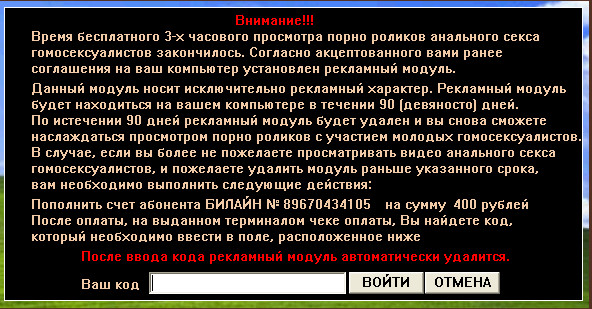 baza-kodov-dlya-pornobanerov