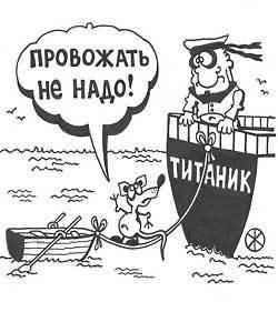 Сегодня Грынив сделал заявление, что отказывается от должности председателя фракции БПП в Раде, - замглавы фракции Березенко - Цензор.НЕТ 772
