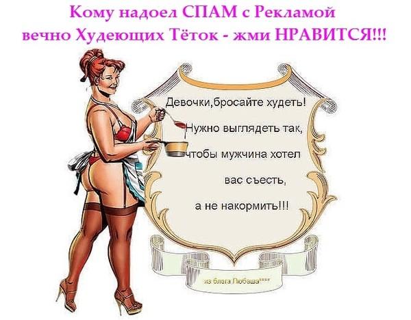 https://otvet.imgsmail.ru/download/fe8d067bbcd47e130b929eef0fd8ed34_i-4596.jpg
