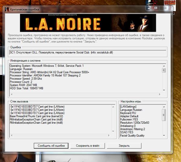 La noire missing social dll error fix, enjoy the game youtube.