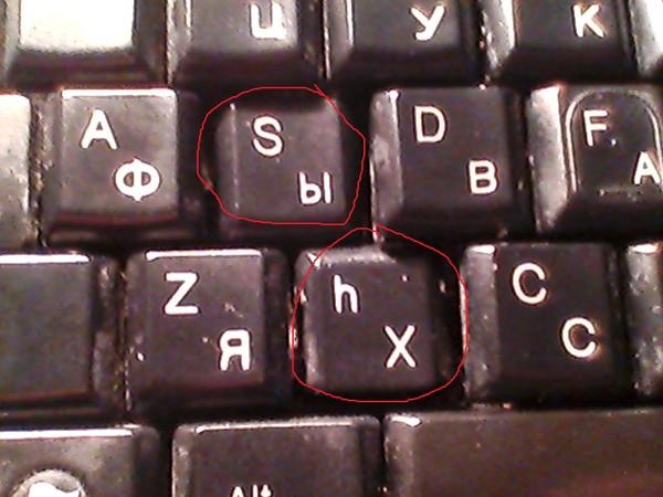 Что делать если буквы на клавиатуре залипают