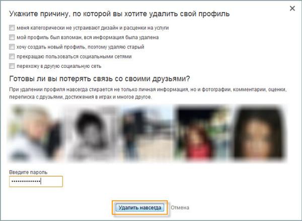 https://otvet.imgsmail.ru/download/ff2f92eb3f318c551a2f7f9af0844c7a_i-145.jpg