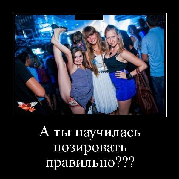 ... @Mail.Ru: Как лучше сфоткаться на аву: https://otvet.mail.ru/question/85661402