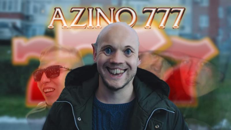 Триагрутрика ft. Владимир Селиванов - Азино три топора (Azino 777)