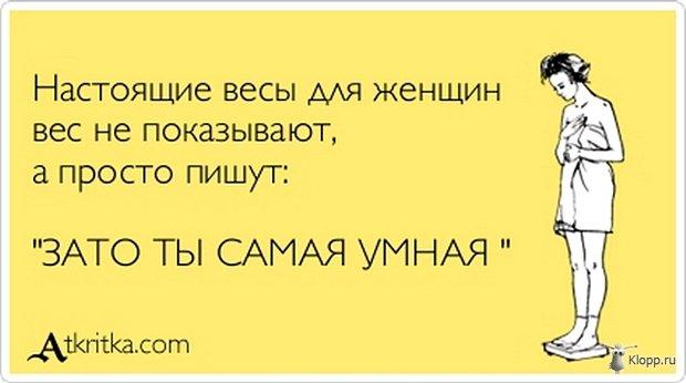 Анекдоты  krabovnet