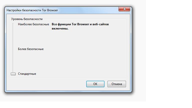как сделать tor browser браузером по умолчанию hydra2web