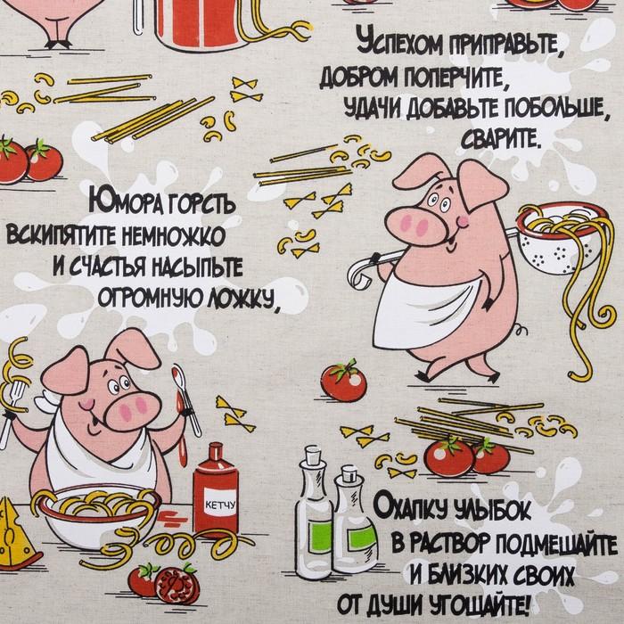 юмор про рецепты картинки красивых