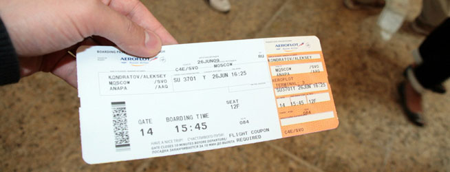 купить билет до берлина на самолет 15 февраля только здесь