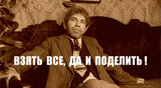 """Перші платні дороги в Україні можуть з'явитися через 3-4 роки, - глава """"Укравтодору"""" Кубраков - Цензор.НЕТ 3698"""
