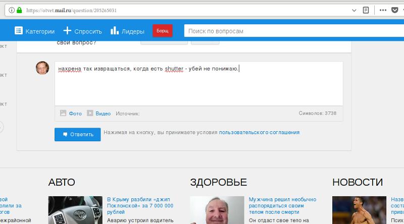 Ответы Mail ru: Не работает Lightshot в Ubuntu 16 04, почему?