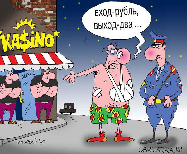 Выиграл в онлайн казино нужно ли платить налог