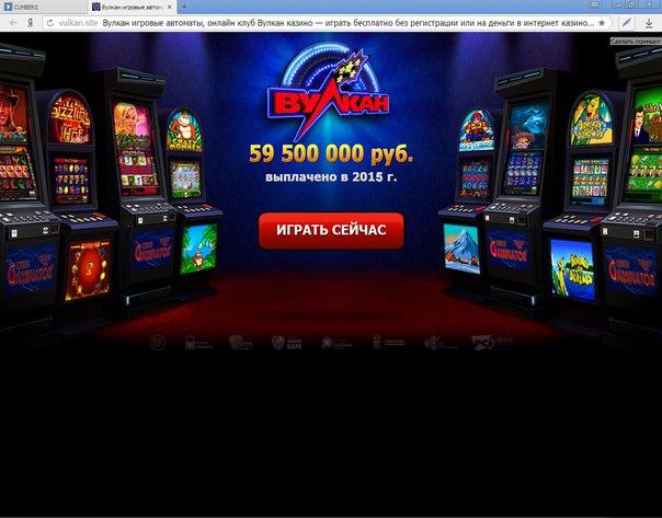 лас вегас игровой казино