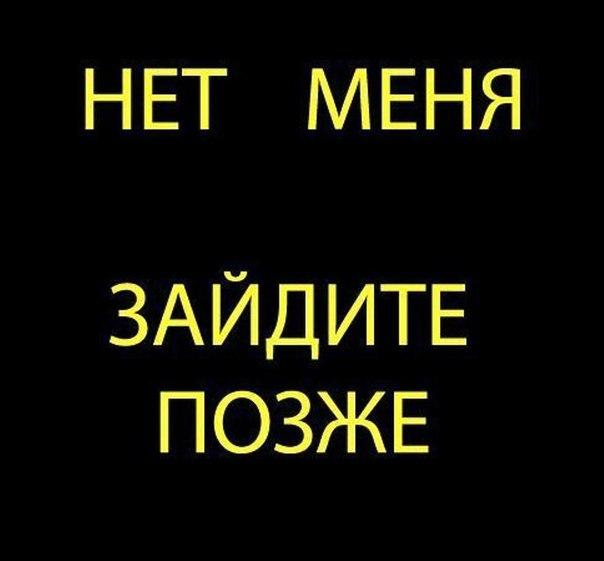 Рабочий 1366х768, картинки на аву с надписью нет авы