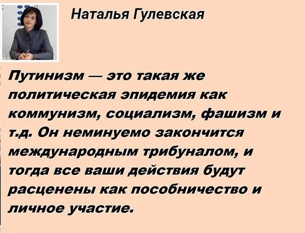 МИД Украины требует от России предоставить доступ международным правозащитникам в оккупированный Крым - Цензор.НЕТ 6712