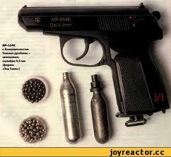 На какие пистолеты нужно