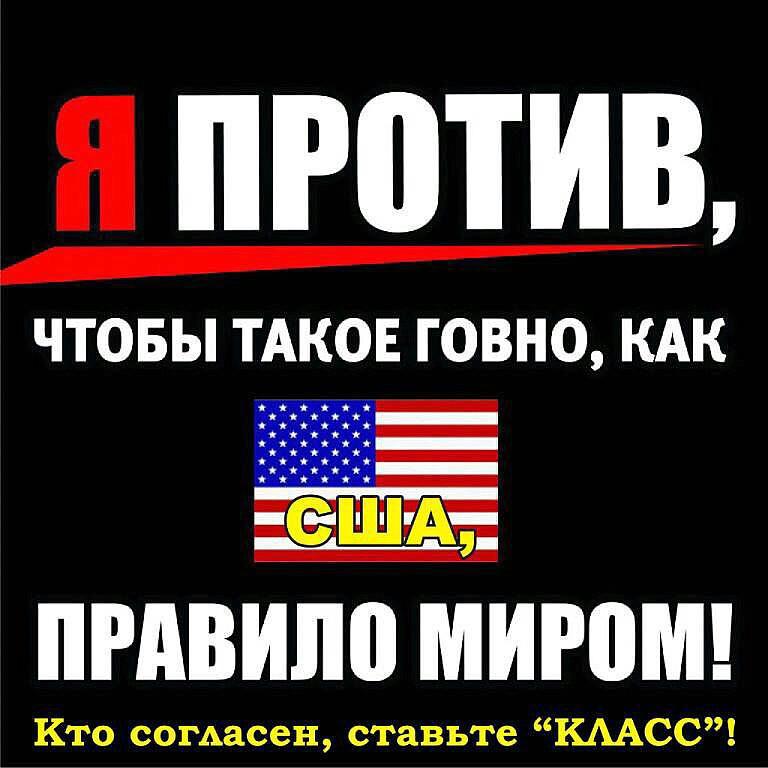 как сша хотели натравить белоруссию на россию надеятся каплями пользуюсь