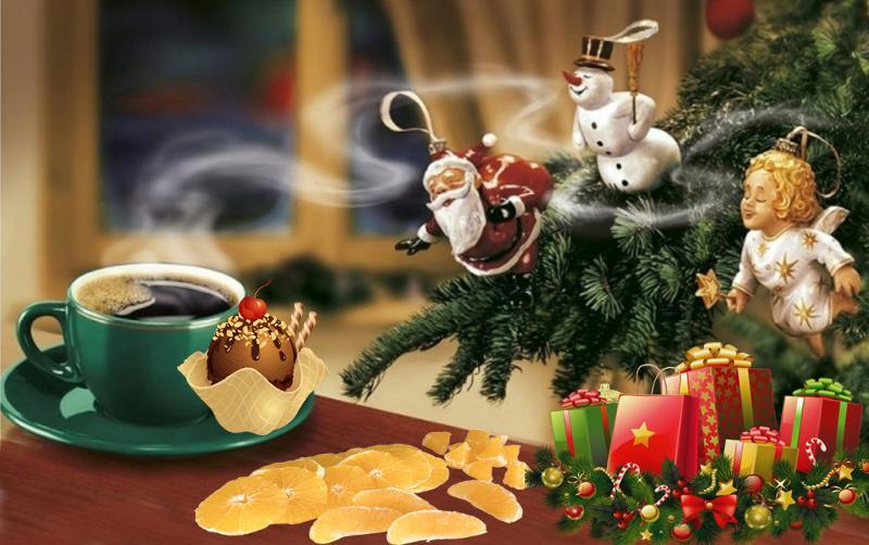 картинки новогоднее утро прикольные элемент преобразует электрические