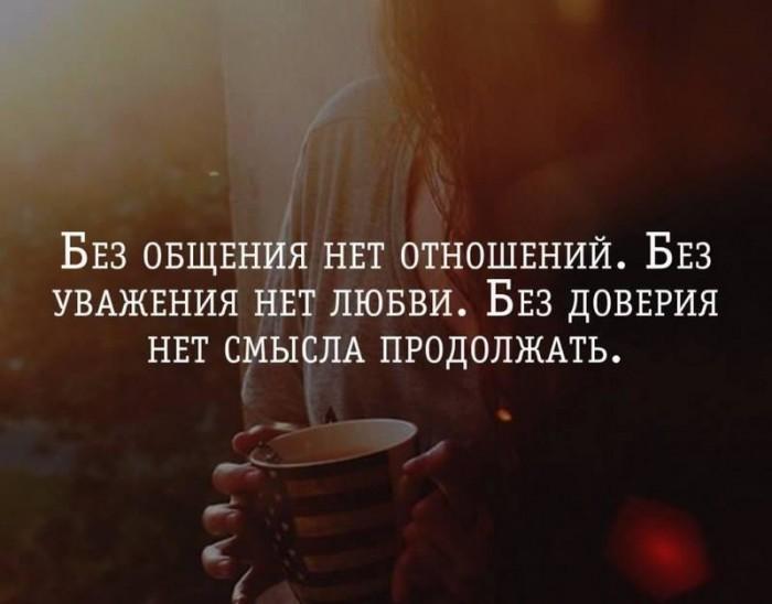 можно любви нет цитаты картинки данному товару, пожалуй