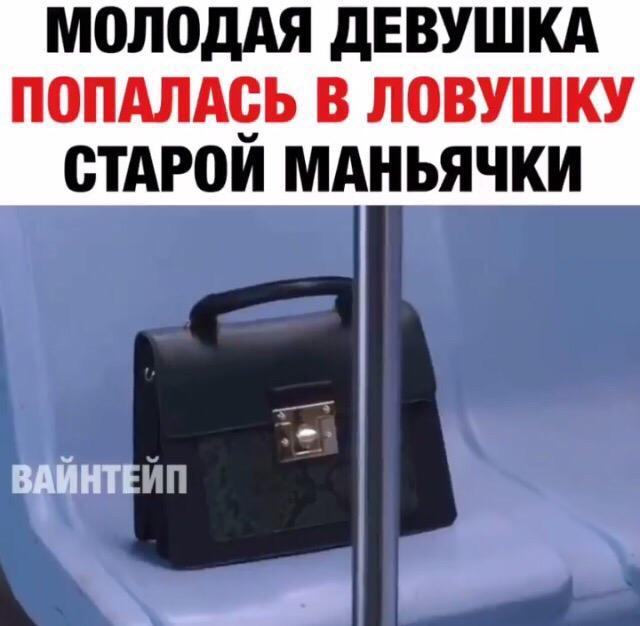 e384183b6697 Фильм о том, что девушка находит в метро забытую сумки и возвращает  хозяйке. та приглашает ее на чай. девушка узнает, что женщина раскладывает  по городу ...