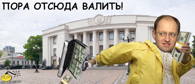 Министр агрополитики Кутовой подал в отставку - Цензор.НЕТ 3291