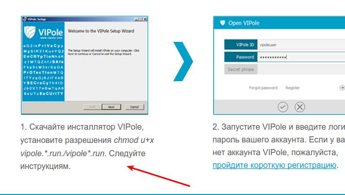 Как запустить vipole через тор браузер hydra2web tor browser windows 8