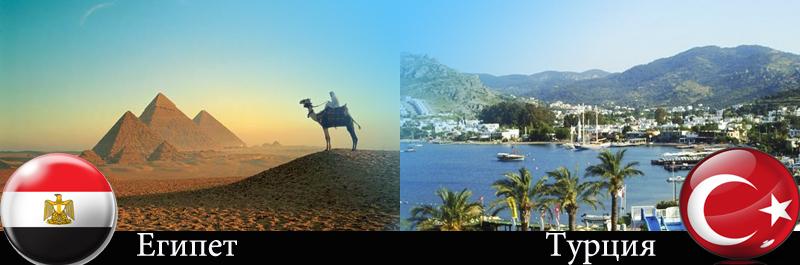 картинки египет и турция останутся довольными