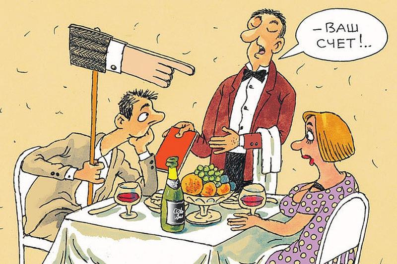 Прикольные картинки про рестораны, очень смешные