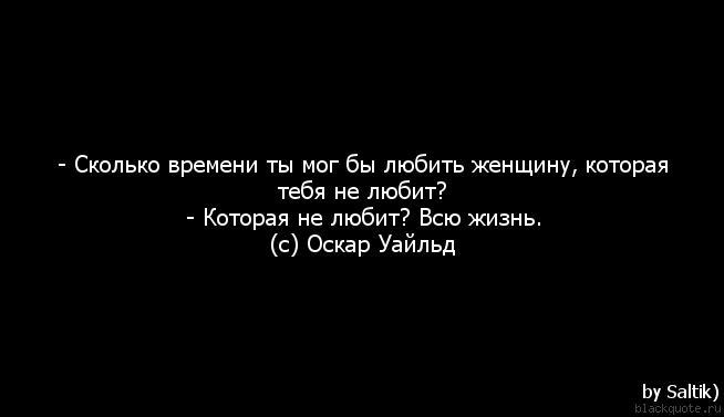 tsitati-pro-lyubov-lizhet-ruki