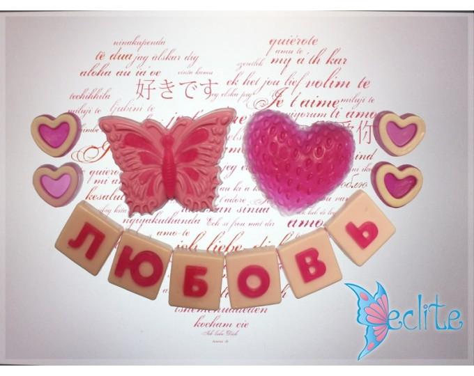Летним, открытка на год отношений девушке