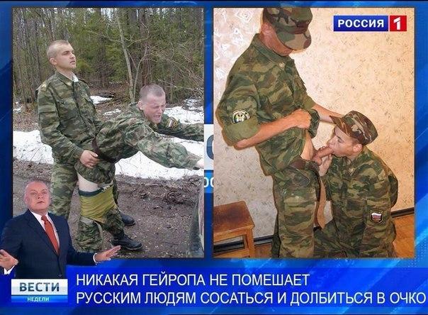 Солдаты геи  смотреть реальное порно с тегом Солдаты геи