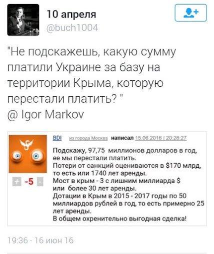 Соблюдения прав человека в Крыму можно добиться только после его деоккупации, - Джемилев - Цензор.НЕТ 5871