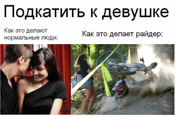 Прикольные Знакомство Парней С Девушками