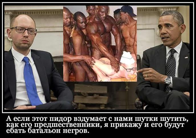 М порошенко порно фото