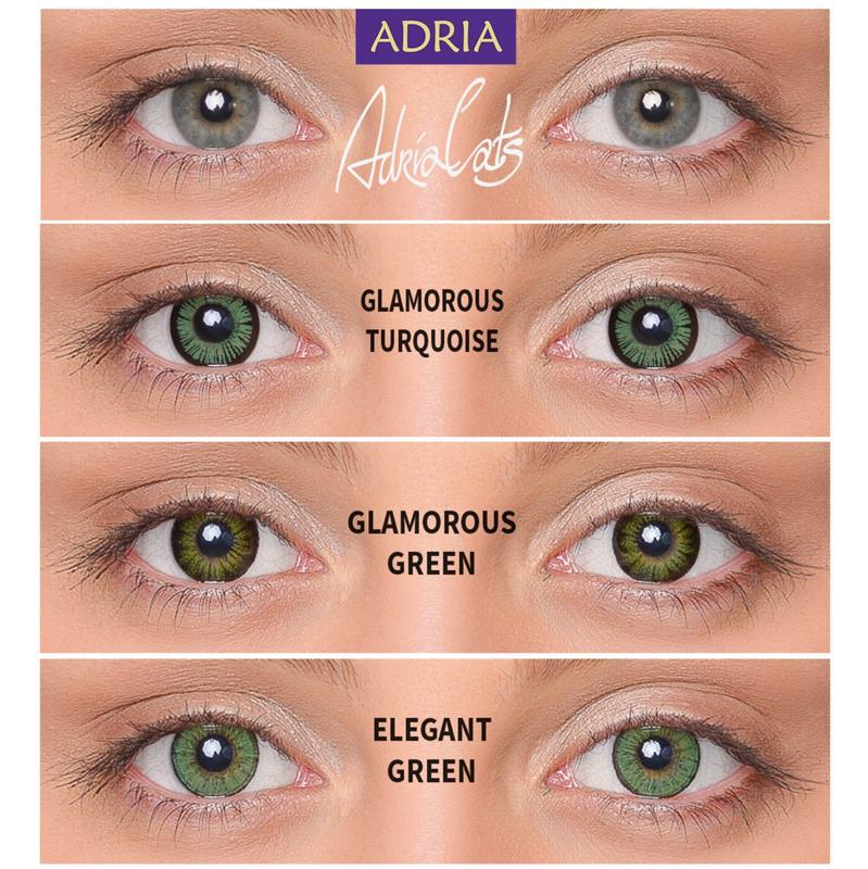 Линзы для глаз цветные адриа