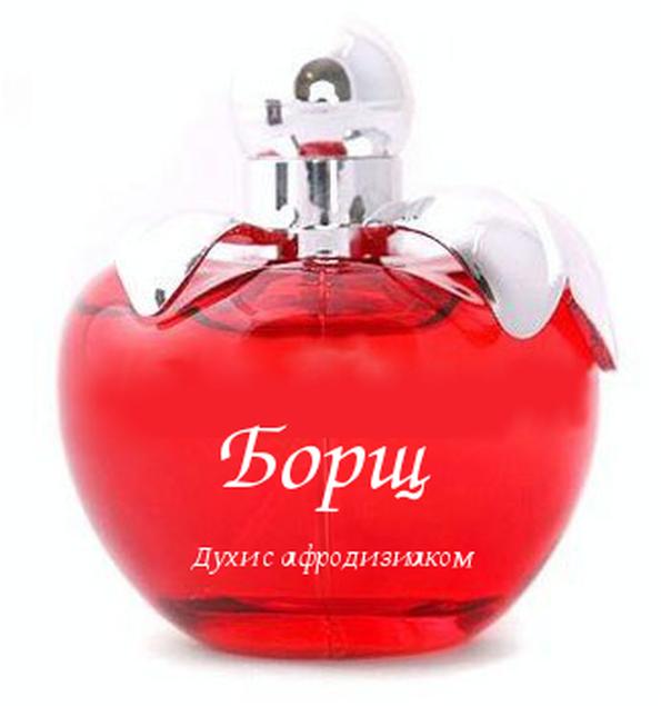 Картинки, парфюмерия в смешных картинках