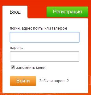 Ответы Mail.ru: как можно зарегистрироваться в ...