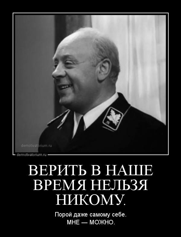 """Я запевнив Трампа, що РФ готова продовжити транзитний контракт з Україною в разі врегулювання судової суперечки між """"Газпромом"""" і """"Нафтогазом"""", - Путін - Цензор.НЕТ 6185"""